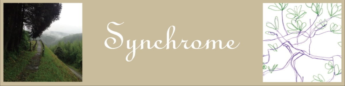 synchrome